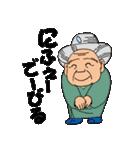 沖縄オールスターズ(個別スタンプ:11)