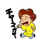沖縄オールスターズ(個別スタンプ:13)