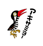 沖縄オールスターズ(個別スタンプ:15)