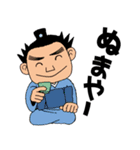 沖縄オールスターズ(個別スタンプ:16)