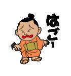 沖縄オールスターズ(個別スタンプ:19)