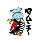 沖縄オールスターズ(個別スタンプ:20)