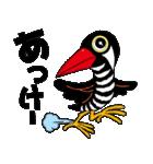 沖縄オールスターズ(個別スタンプ:21)