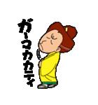 沖縄オールスターズ(個別スタンプ:22)
