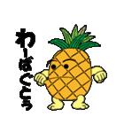 沖縄オールスターズ(個別スタンプ:23)