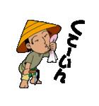 沖縄オールスターズ(個別スタンプ:26)