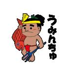 沖縄オールスターズ(個別スタンプ:27)