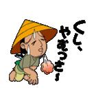 沖縄オールスターズ(個別スタンプ:28)