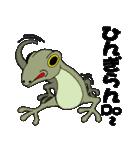沖縄オールスターズ(個別スタンプ:29)