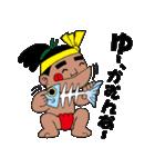 沖縄オールスターズ(個別スタンプ:31)