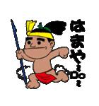 沖縄オールスターズ(個別スタンプ:32)