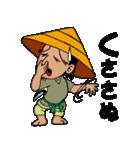 沖縄オールスターズ(個別スタンプ:35)