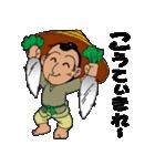 沖縄オールスターズ(個別スタンプ:36)