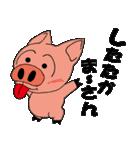 沖縄オールスターズ(個別スタンプ:37)
