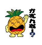 沖縄オールスターズ(個別スタンプ:39)