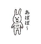 ウサギのウーのあぱぱスタンプ(個別スタンプ:01)