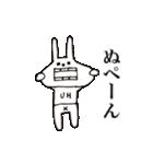 ウサギのウーのあぱぱスタンプ(個別スタンプ:02)