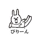 ウサギのウーのあぱぱスタンプ(個別スタンプ:03)