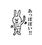 ウサギのウーのあぱぱスタンプ(個別スタンプ:04)