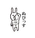 ウサギのウーのあぱぱスタンプ(個別スタンプ:07)