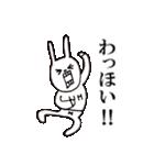 ウサギのウーのあぱぱスタンプ(個別スタンプ:08)