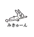 ウサギのウーのあぱぱスタンプ(個別スタンプ:09)