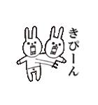 ウサギのウーのあぱぱスタンプ(個別スタンプ:12)
