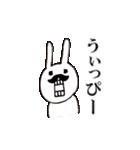 ウサギのウーのあぱぱスタンプ(個別スタンプ:13)