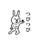 ウサギのウーのあぱぱスタンプ(個別スタンプ:14)