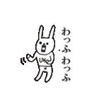 ウサギのウーのあぱぱスタンプ(個別スタンプ:15)