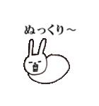 ウサギのウーのあぱぱスタンプ(個別スタンプ:16)