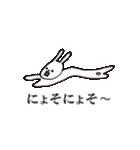 ウサギのウーのあぱぱスタンプ(個別スタンプ:17)