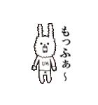 ウサギのウーのあぱぱスタンプ(個別スタンプ:18)
