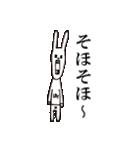 ウサギのウーのあぱぱスタンプ(個別スタンプ:19)