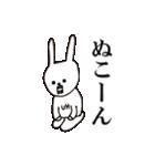 ウサギのウーのあぱぱスタンプ(個別スタンプ:20)