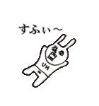 ウサギのウーのあぱぱスタンプ(個別スタンプ:21)