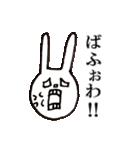 ウサギのウーのあぱぱスタンプ(個別スタンプ:22)