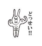 ウサギのウーのあぱぱスタンプ(個別スタンプ:23)
