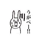 ウサギのウーのあぱぱスタンプ(個別スタンプ:24)