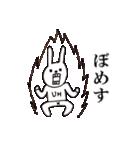 ウサギのウーのあぱぱスタンプ(個別スタンプ:25)