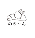 ウサギのウーのあぱぱスタンプ(個別スタンプ:27)