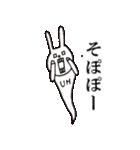 ウサギのウーのあぱぱスタンプ(個別スタンプ:28)
