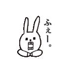 ウサギのウーのあぱぱスタンプ(個別スタンプ:29)
