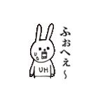 ウサギのウーのあぱぱスタンプ(個別スタンプ:30)