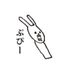 ウサギのウーのあぱぱスタンプ(個別スタンプ:31)