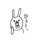 ウサギのウーのあぱぱスタンプ(個別スタンプ:32)