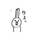 ウサギのウーのあぱぱスタンプ(個別スタンプ:35)