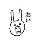 ウサギのウーのあぱぱスタンプ(個別スタンプ:36)