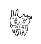 ウサギのウーのあぱぱスタンプ(個別スタンプ:39)