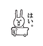 ウサギのウーのあぱぱスタンプ(個別スタンプ:40)